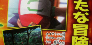 corocoro_20_film_pokemontimes