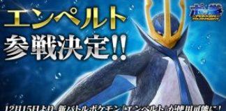 empoleon_nuovo_personaggio_in_pokken_tournament_pokemontimes-it