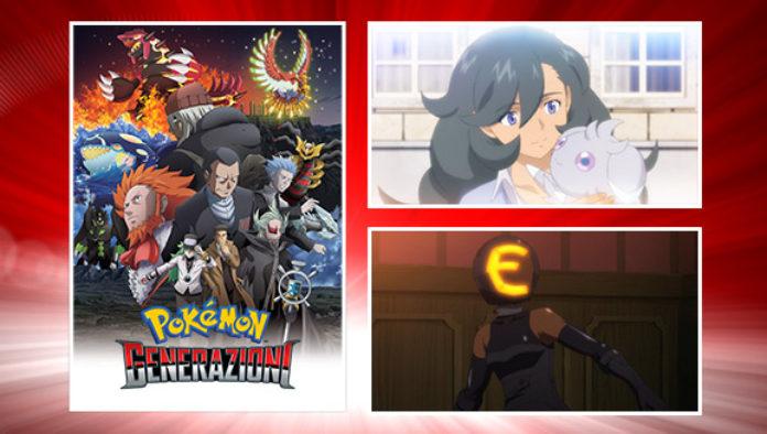 episodio17_generazioni_banner_pokemontimes