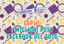 migliori_post_facebook_2016_pokemontimes