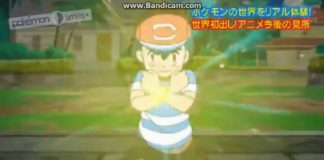 serie_sole_luna_trailer2017_img08_pokemontimes