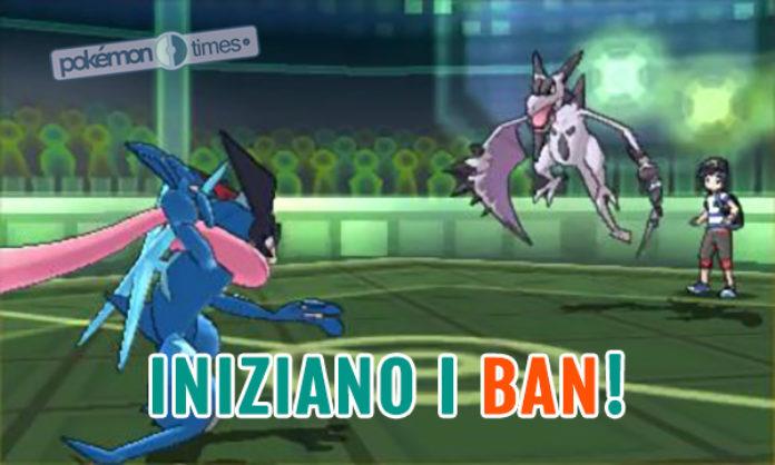 ban_online_sole_luna_pokemontimes