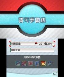 banca_pokemon_virtual_console_pokedex_pokemontimes-it
