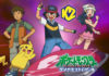 serie_diamante_perla_torna_tv_k2_pokemontimes-it