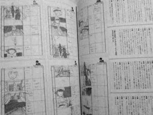 storyboard_bacio_ash_serena_episodio_finale_serie_xyz_pokemontimes