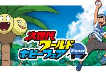 world_hobby_fair_2017_exegguttor_alola_pokemontimes-it