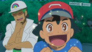 ash_kukui_serie_sole_luna_pokemontimes-it