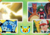 banner_episodi_catture_johto_tv_pokemontimes-it