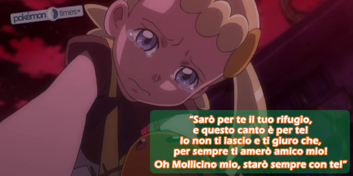 clem_canzone_mollicino_finale_xyz_pokemontimes