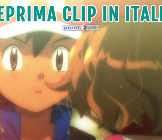 clip_ita_bacio_serena_ash_xyz_pokemontimes