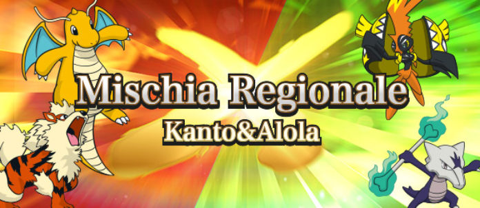 gara_online_mischia_regionale_kanto_alola_pokemontimes-it