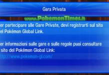 gare_private_sole_luna_pokemontimes