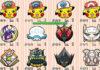 aggiornamento_shuffle_settima_generazione_pokemontimes-it