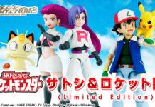 banner_action_figure_ash_team_rocket_20_anniversario_pokemontimes-it