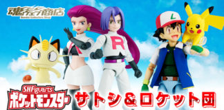banner_action_figure_ash_team_rocket_20_anniversario_pokemontimes-it