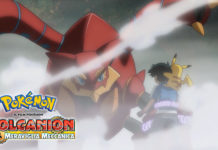banner_itunes_film_volcanion_magearna_pokemontimes-it