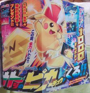 distribuzione_pikachu_cappello_ashpikacium_Z_sole_luna_pokemontimes