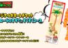 exeggutor_corocoro_ichiban_pokemontimes-it