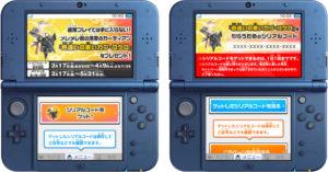 istruzioni_distribuzione_tapu_koko_img03_pokemontimes-it