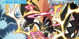 tapu_koko_tema_3ds_pokemontimes-it