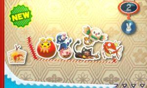 anno_nuovo_01_badge_arcade_stemmi_pokemontimes-it