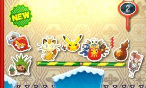 anno_nuovo_03_badge_arcade_stemmi_pokemontimes-it