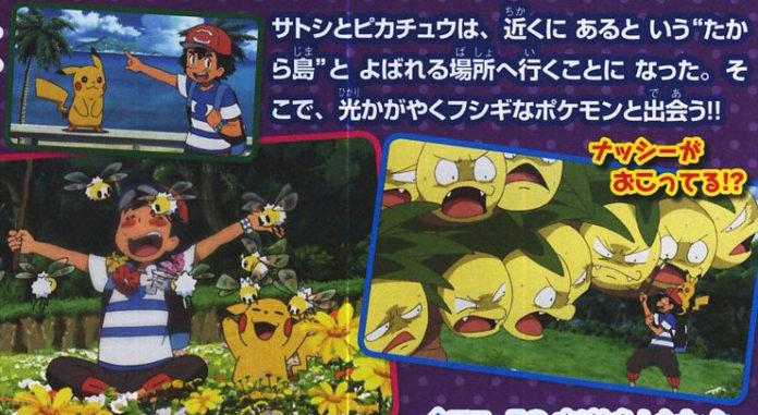 banner_anticipazioni_episodi_20-24_sole_luna_pokemontimes-it