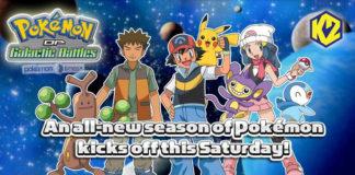 banner_dp_lotte_galattiche_pokemontimes-it