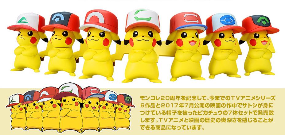 designer nuovo e usato grande varietà nuovo economico I 7 Pikachu con cappelli di Ash diventano delle bellissime ...