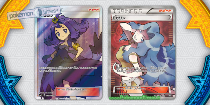 banner_malpi_karen_figura_intera_gcc_pokemontimes-it