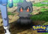 banner_marshadow_20_film_pokemontimes-it