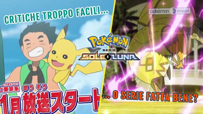 banner_talk_serie_sole_luna_pokemontimes-it