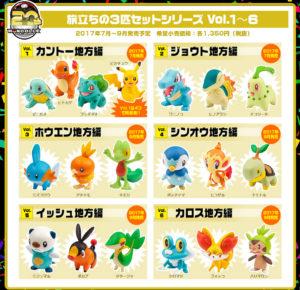 figure_starter_tomy_pokemontimes-it