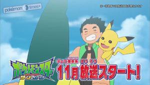 grafica_serie_sole_luna_pokemontimes-it