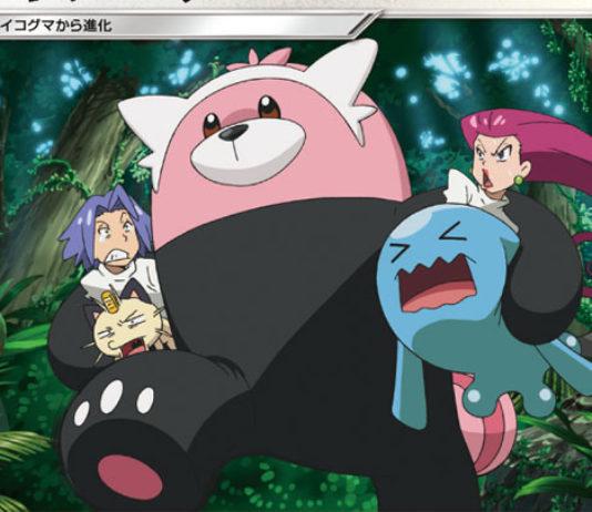 illustrazione_bewear_ash_vs_tr_gcc_pokemontimes-it