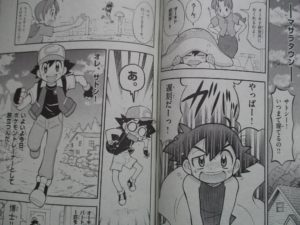 manga_ash_pikachu_img04_pokemontimes-it