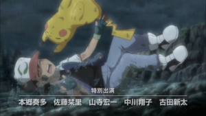 pokemon_scelgo_te_ash_e_pikachu_2_pokemontimes-it