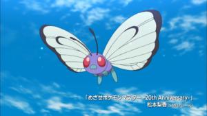 pokemon_scelgo_te_butterfree_pokemontimes-it