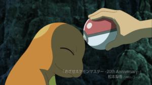 pokemon_scelgo_te_charmander