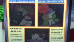 pokemon_scelgo_te_team_rocket_pokemontimes-it
