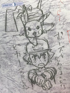 schizzo_ash_pikachu_serie_sole_luna_pokemontimes-it