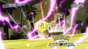 tapu_koko_contro_ash_serie_sole_luna_pokemontimes-it