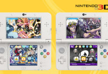 tema_menu_3ds_team_skull_tapu_koko_cromatico_pokemontimes-it