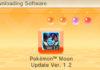 aggiornamento_versione_1-2_sole_luna_pokemontimes-it