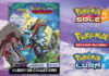 banner_album_tapu_koko_lycanroc_gamestop_pokemontimes-it