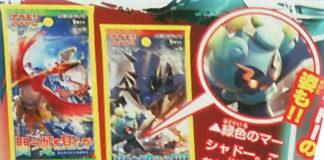banner_illustrazione_marshadow_bustine_set3_sole_luna_gcc_pokemontimes-it