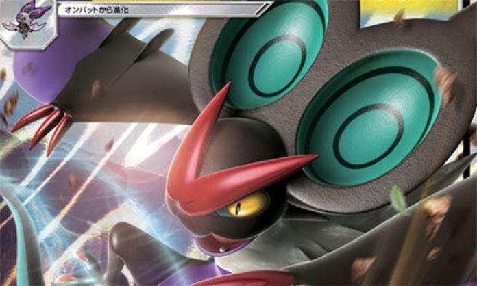 illustrazione_noivern_GX_set3_sole_luna_gcc_pokemontimes-it