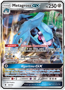 metagross_GX_sl2_guardiani_nascenti_gcc_pokemontimes-it