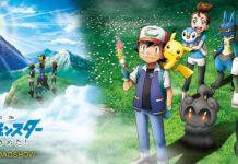 nuovo_banner_20_film_gruppo_protagonisti_pokemontimes-it