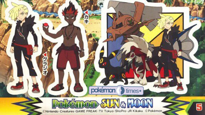 banner_adesivi_iridio_tipo_zero_serie_sole_luna_pokemontimes-it
